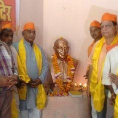 Madhya Pradesh Police seize Nathuram Godse's bust from Hindu Mahasabha's office in Gwalior