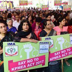 Karnataka doctors' strike: CM Siddaramaiah holds talks with health minister