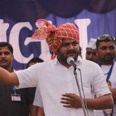 Gujarat polls: PAAS claims CM Vijay Rupani, BJP behind Hardik Patel's alleged sex CD
