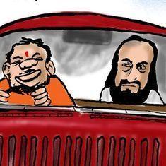 कार्टून : लोग आमतौर पर राम मंदिर के लिए निकलते हैं और नाथूराम मंदिर पहुंच जाते हैं