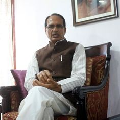'Rapists do not deserve to live': Shivraj Singh Chouhan reacts to alleged rape incident in Mandsaur