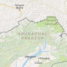 चीन द्वारा अरुणाचल प्रदेश को फिर से अपना बताए जाने सहित आज के ऑडियो समाचार