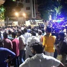 तमिलनाडु : आयकर विभाग की टीम पूर्व मुख्यमंत्री जयललिता के निवास तक भी पहुंच गई है