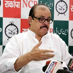 Nationalist Congress Party to contest Gujarat Assembly elections in alliance with Congress