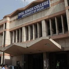 दयाल सिंह कॉलेज से वंदे मातरम महाविद्यालय : जो काम पाकिस्तान में नहीं हुआ वह भारत में हो गया