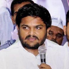 गुजरात चुनाव : कांग्रेस की लिस्ट देख भड़के पाटीदारों ने पार्टी कार्यालय में तोड़-फोड़ की