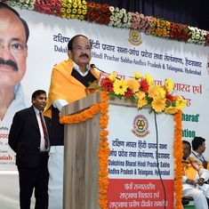Using Hindi is the most powerful way to unify India, Venkaiah Naidu says in Telangana