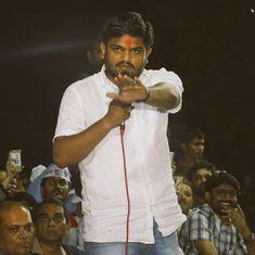 गुजरात : हार्दिक पटेल की मुश्किलें बढ़ीं, देशद्रोह के आरोप से बरी करने की याचिका खारिज