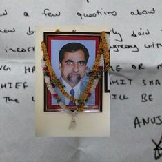 Judge Loya death: 114 Opposition MPs approach president demanding Supreme Court-monitored probe