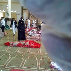 मिस्र की एक मस्जिद में आतंकी हमले से कम से कम 200 लोगों के मारे जाने सहित दिन के बड़े समाचार