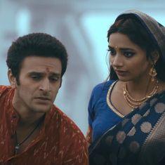A snip in the wrong place wrecks a marriage in TV comedy 'Meri Hanikarak Biwi'