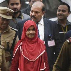 Kerala conversion case: There was an attempt to take Hadiya to Yemen, claims her father
