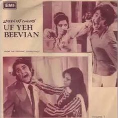 Sound of Lollywood: Comedy 'Uff Yeh Beevian' has one redeeming feature, and it's a song