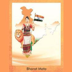 अब भारत माता सिर्फ उत्तर भारत की नहीं रहीं