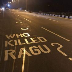 'Who Killed Ragu?': Coimbatore Police denies NRI engineer was killed by 'illegal' AIADMK hoarding