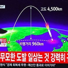 The big news: North Korea fires nuclear missile that can reach the US, and nine other top stories