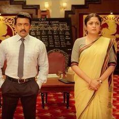 Watch: Suriya to the rescue in 'Thaana Serndha Koottam' teaser
