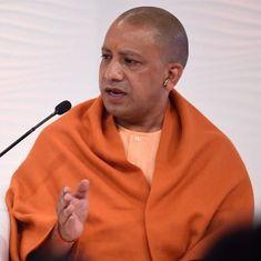 मैंने पहले ही कहा था कि कांग्रेस का नेतृत्व बदलना भाजपा के लिए शुभ संकेत होगा : योगी आदित्यनाथ