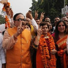 The big news: BJP wins big in Uttar Pradesh mayoral election, and nine other top stories