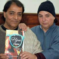For the first time, Kashmir government recognises needs of transgender community. But is it enough?