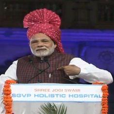देश मेरे लिए सब कुछ है, मेरा एक-एक पल भारत और भारतीयों को समर्पित है : नरेंद्र मोदी