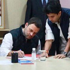 राहुल गांधी के कांग्रेस अध्यक्ष बनने के बाद अब पार्टी में किन पांच नेताओं का कद कम हो सकता है?