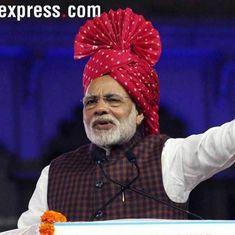 राहुल ने पर्चा भरा और प्रधानमंत्री नरेंद्र मोदी ने कांग्रेस को 'औरंगज़ेब राज' के लिए बधाई दी