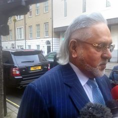 United Kingdom: Vijay Mallya loses lawsuit filed by Indian bank consortium, says report