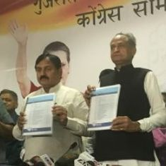 Gujarat elections: Patidar quota, farm loan waiver, lower fuel prices feature in Congress' manifesto