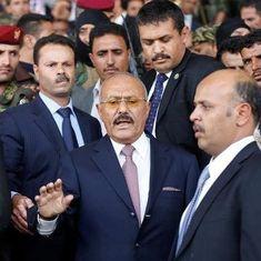 यमन के पूर्व राष्ट्रपति अली अब्दुल्ला सालेह की गोली मारकर हत्या