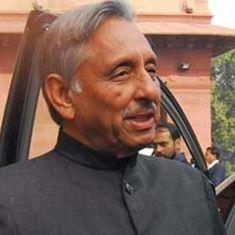 Congress suspends senior leader Mani Shankar Aiyar from its primary membership