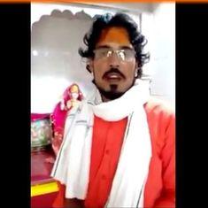 मुस्लिम मजदूर को पीट-पीटकर मार देने वाला शंभूलाल रैगर लोक सभा चुनाव लड़ने की तैयारी में