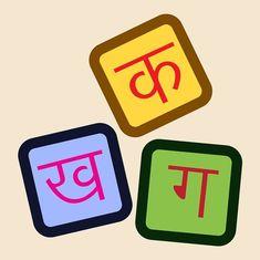 क्या मोदी सरकार ने आईआईएसईआर में नौकरी के लिए हिंदी को अनिवार्य कर दिया है?