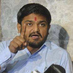 Hardik Patel appeals to parties to renew Patidar agitation, Congress attends his event
