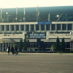 Chandigarh airport to remain closed from February 12 to 26 for work on runway
