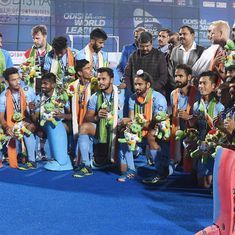 HWL: India edge out gritty Germany to win bronze