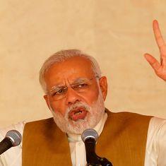 बैंकों का एनपीए (फंसा कर्ज) यूपीए सरकार का सबसे बड़ा घोटाला था : नरेंद्र मोदी