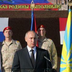 रूस ने सीरिया से सेना वापस बुलाने का ऐलान किया