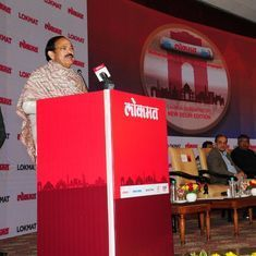 If the media misuses its freedom, the law will have to step in, says Venkaiah Naidu