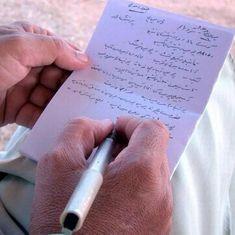 उत्तर प्रदेश : उर्दू में शपथ लेने पर बसपा पार्षद के खिलाफ मामला दर्ज
