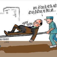 गुजरात में भले ही भाजपा जीती हो, लेकिन असली विजेता तो चुनाव आयोग ही बना है
