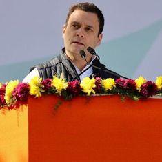 राज्यसभा : सभापति ने राहुल गांधी से जुड़े विशेषाधिकार हनन नोटिस को लोकसभा अध्यक्ष के पास भेजा