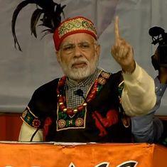 PM Narendra Modi announces Rs 79,000 crore to develop roads, railways in Northeast India