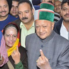 Delhi court grants bail to former Himachal CM Virbhadra Singh's son in money laundering case