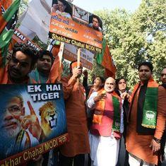 गुजरात और हिमाचल में भाजपा की जीत से राष्ट्रीय राजनीति के लिए कौन से पांच संकेत मिलते हैं?