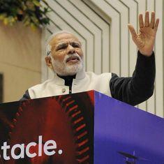 विज्ञान से भाषाई बाधा दूर करने की प्रधानमंत्री नरेंद्र मोदी की अपील सहित दिन के बड़े समाचार