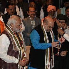 हम 19 राज्यों में सरकार चला रहे हैं, इंदिरा गांधी 18 राज्यों में ही थीं : नरेंद्र मोदी