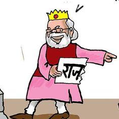 कार्टून : ऐसी नैतिक जीत से आप ही लगाएं प्रीत