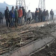 बिहार : चीनी मिल में बॉयलर फटने से पांच मजदूरों की मौत