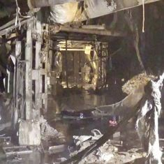 Bihar: Five workers killed after boiler explodes at a sugar mill in Gopalganj district